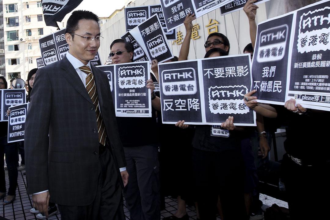 2011年9月15日,政務官鄧忍光接任廣播處長,香港電台員工身穿黑衣、鋪黑地毯在大樓外迎接。