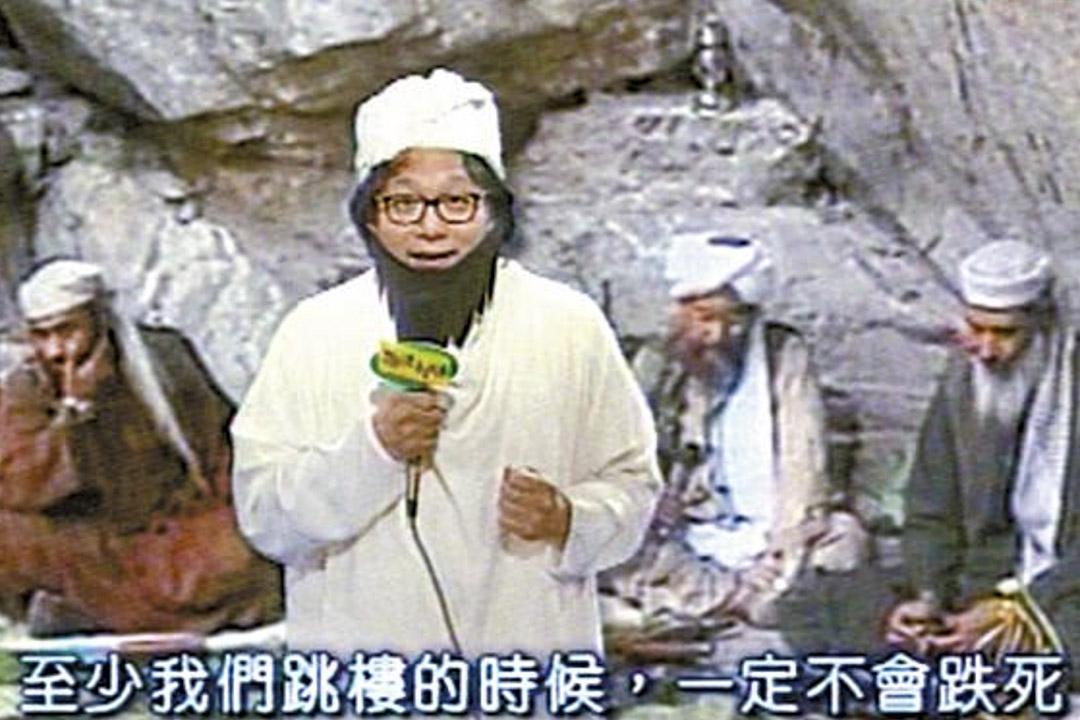 2001年《頭條新聞》主持人林超榮模擬新聞報道,講述「塔利班政權」發表施政報告,惹來極大爭議。