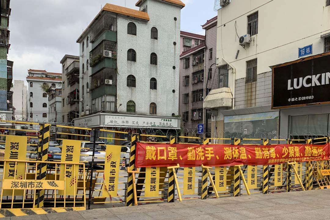 背靠三和人才市場的景樂新村,每個出入口都被封堵住。