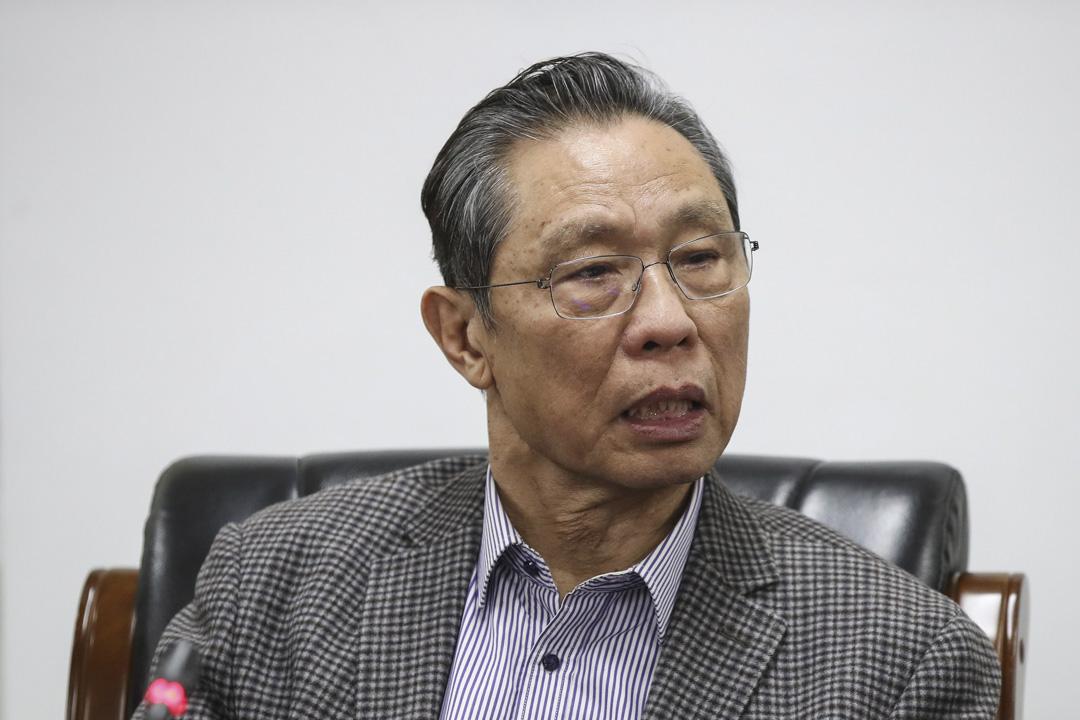 2020年1月20日,國家衞健委高級別專家組組長鍾南山在北京的新聞發布會上發表新型冠狀病毒的講話。