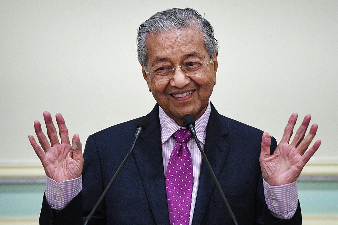 2020年2月27日,馬來西亞過渡首相馬哈蒂爾(Mahathir Mohamad)在針對2019冠狀病毒經濟影響的新聞發布會上。