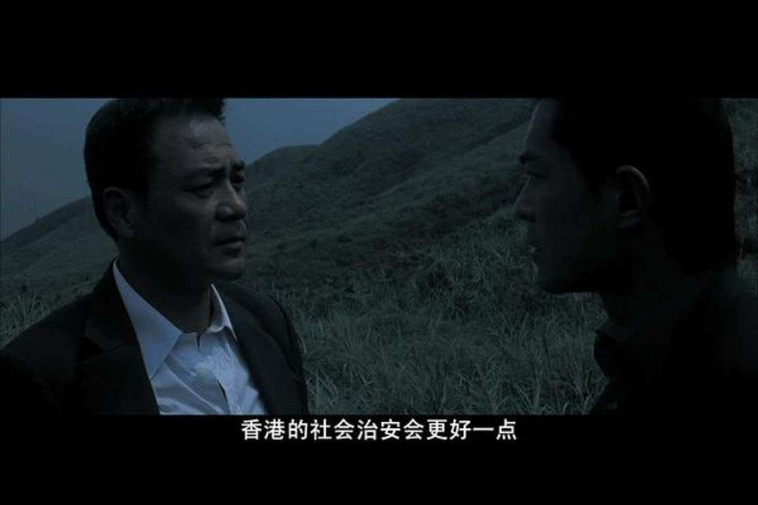 《黑社會2》中聽命於大陸警方的香港社團頭目。