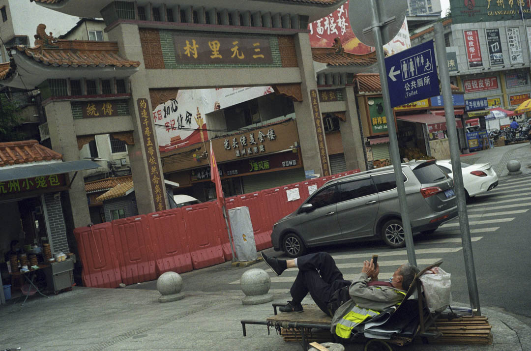 2020年4月17日,封閉的廣州三元里村。