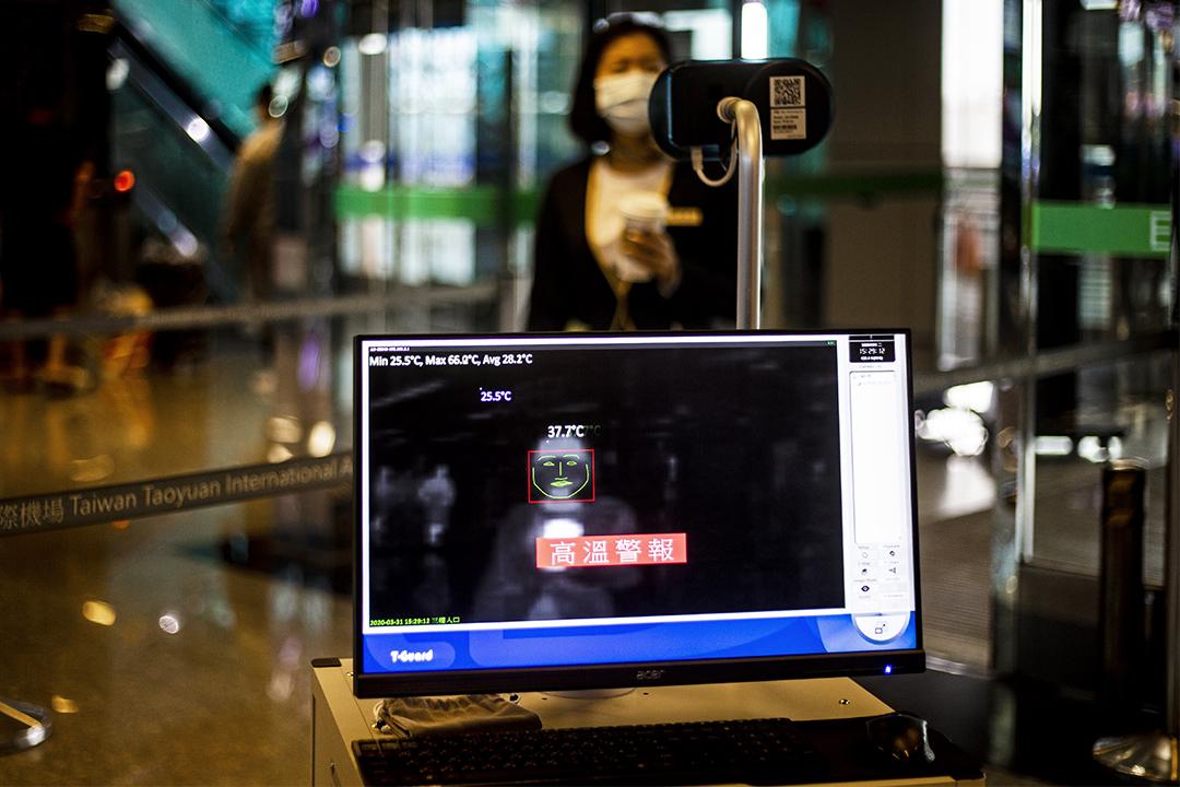 2020年3月31日,桃園國際機場的紅外線體溫檢測機,民眾需通過檢測才能進入機場。 攝:陳焯煇/端傳媒