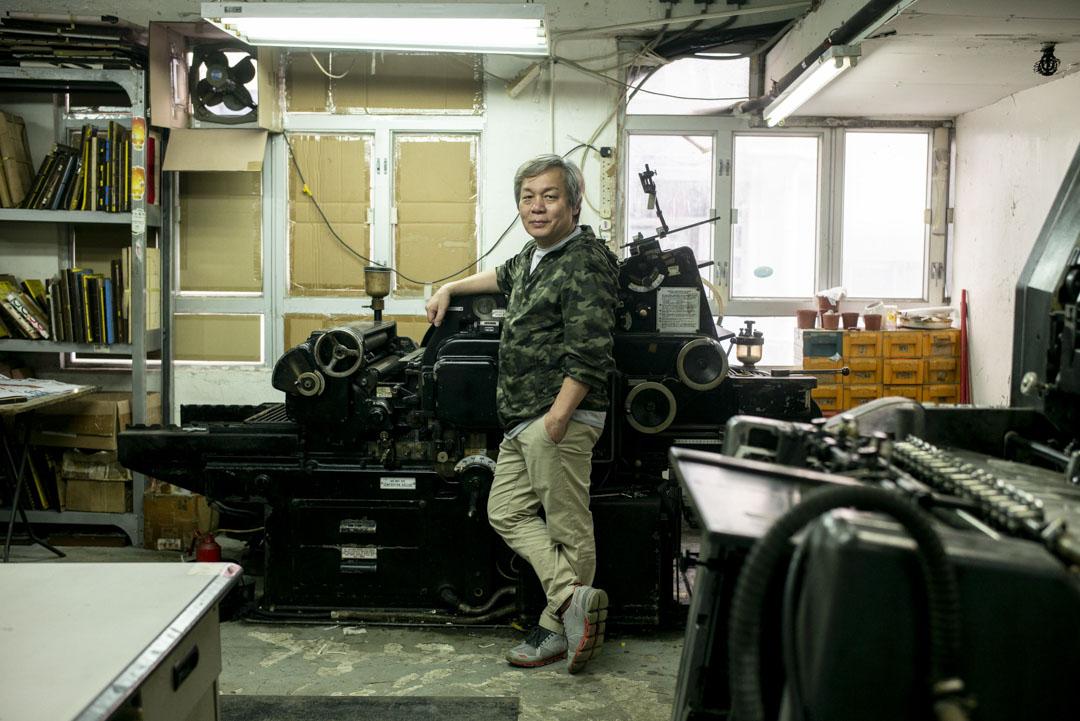 印刷廠的老闆林蘆。