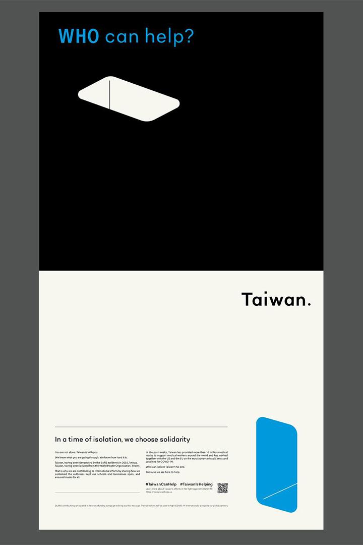 台灣人募資在《紐約時報》刊登的廣告於4月14日登出。