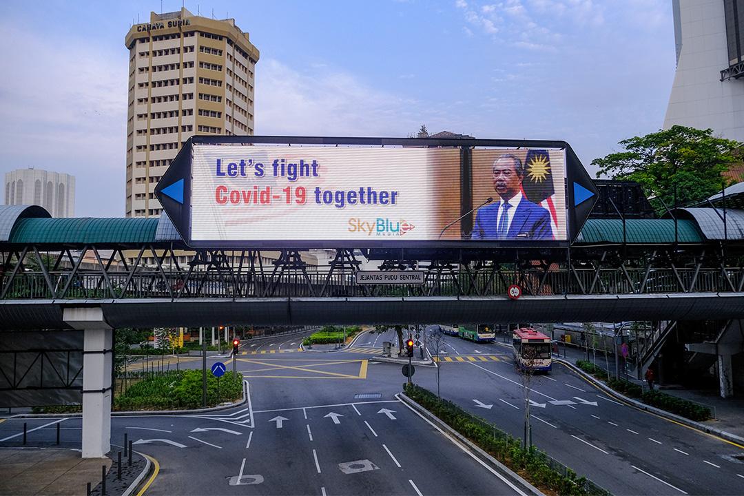2020年3月22日,屏幕顯示馬來西亞首相慕尤丁,於馬來西亞吉隆坡一條空曠的道路上。