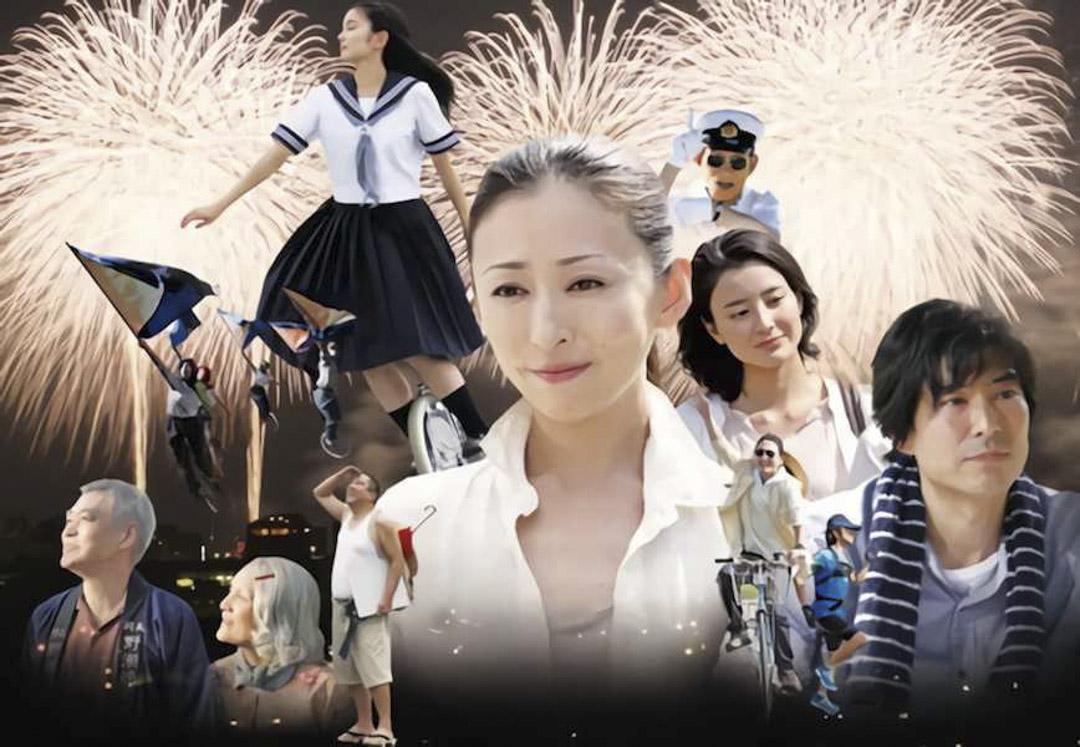 《天空之花:長岡花火物語》劇照。