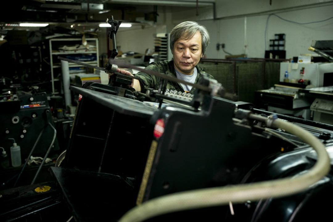 印刷廠的老闆林蘆。 攝:林振東/端傳媒