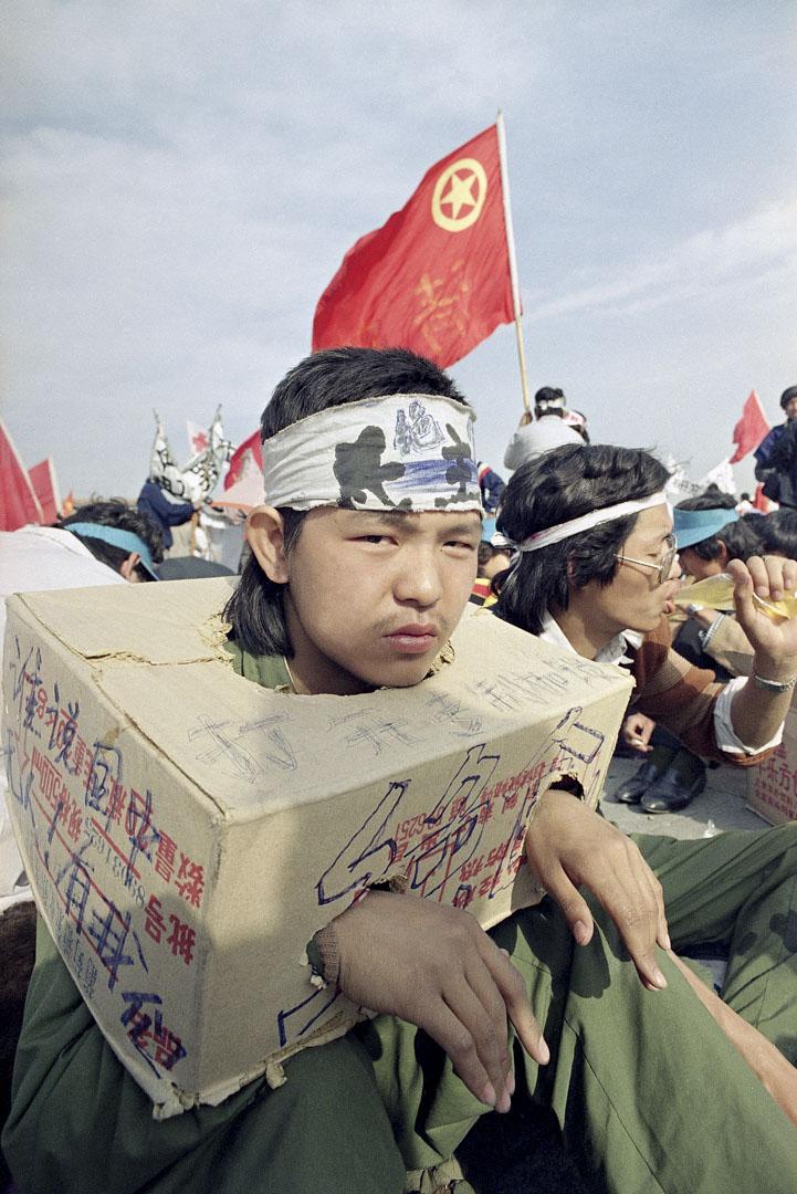 1989年5月16日,北京天安門廣場的大學生。