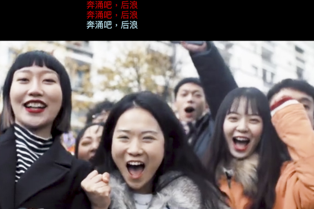 Bilibili發布網絡影片《後浪》。