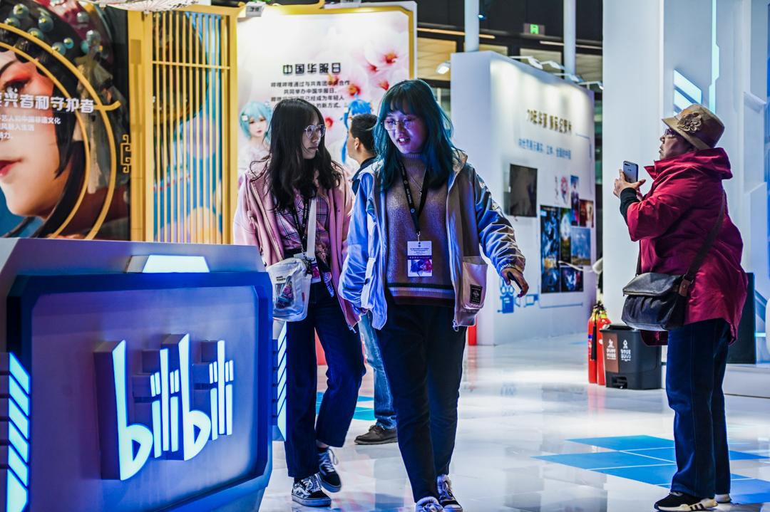 2019年11月21日,上海長三角國際文化產業博覽會上的嗶哩嗶哩展區。
