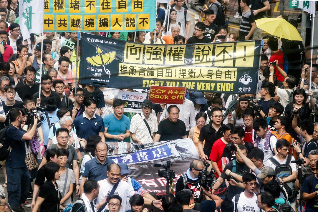 2016年6月18日香港,約千人參加遊行從銅鑼灣前往中聯辦,以支持林榮基。