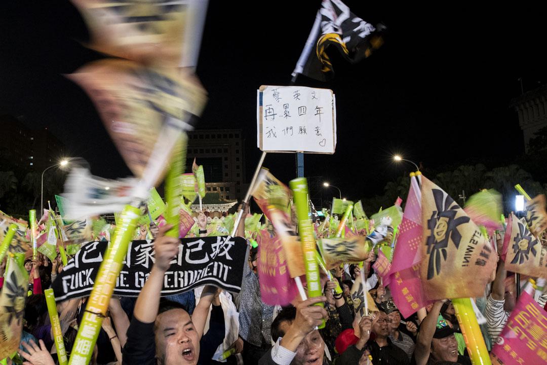 2020年1月10日,蔡英文的「團結台灣 民主勝利」選前之夜造勢晚會在凱達格蘭大道舉行。