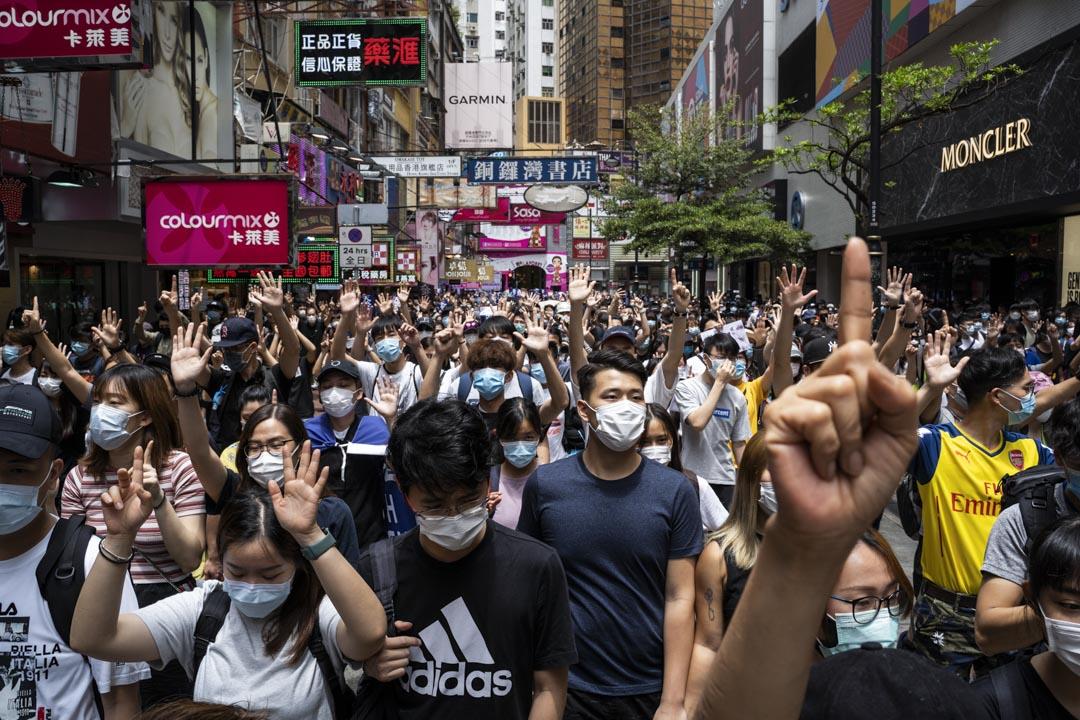 2020年5月24日,市民在香港島一帶發起反對國安法及國歌法遊行,遊行人士舉起「五大訴求,缺一不可」的手勢。 攝:林振東/端傳媒