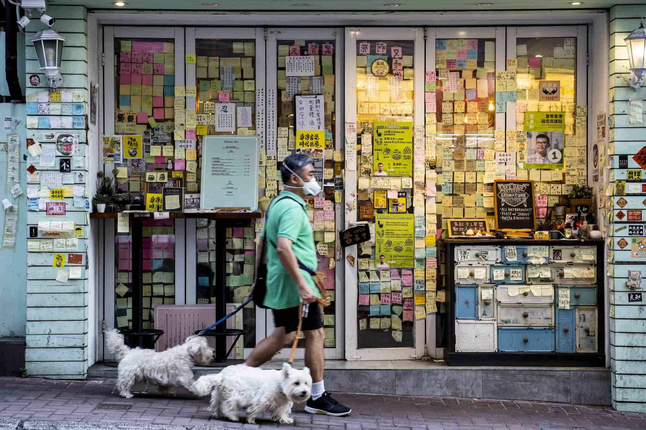 尖沙咀的黃店,一起果醬Let's Jam Bistro。 攝:林振東/端傳媒