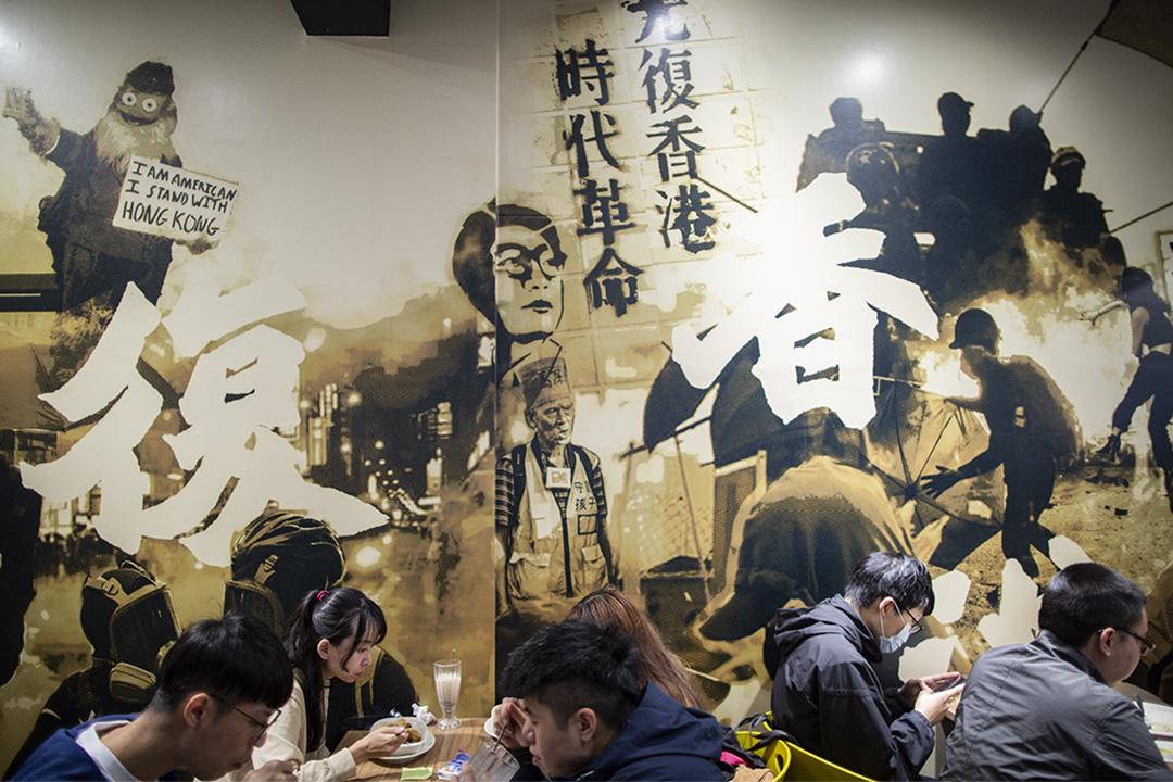 2020年4月23日台北,一間食肆黃店「保護傘」。 攝:陳焯煇/端傳媒