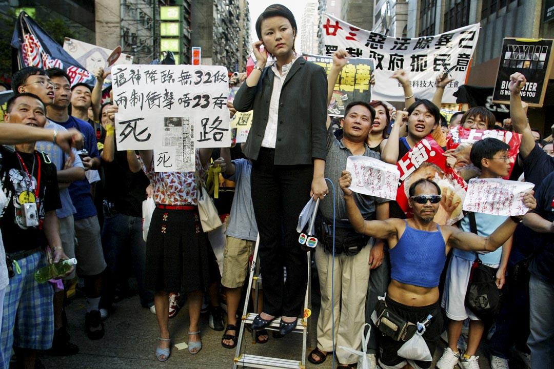 2003年7月1日,香港50萬人上街反對23條反法。