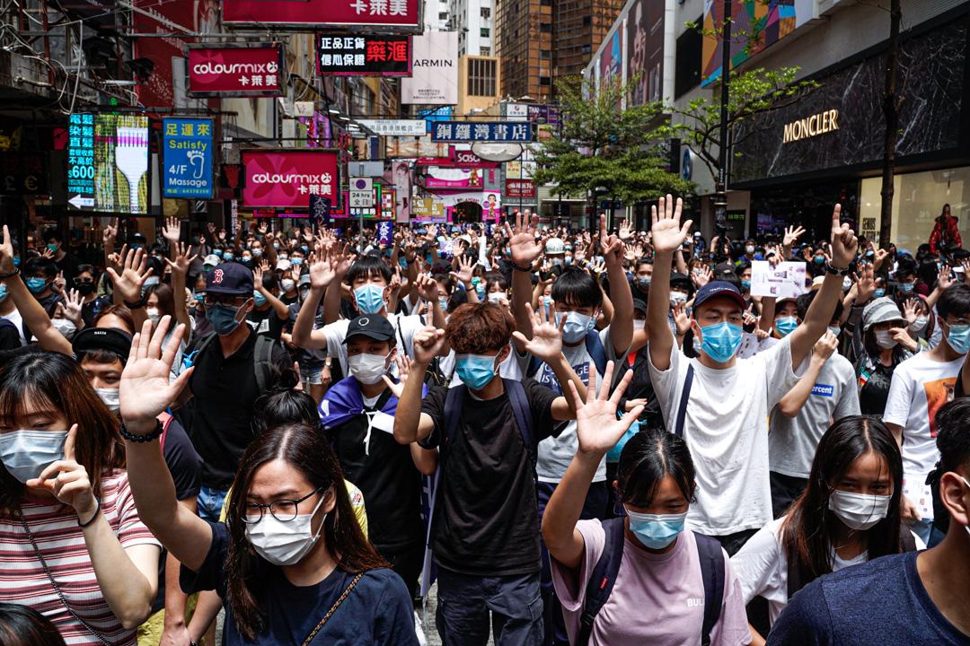 2020年5月24日,市民在香港島一帶發起反對國安法及國歌法遊行,遊行人士舉起「五大訴求,缺一不可」的手勢。