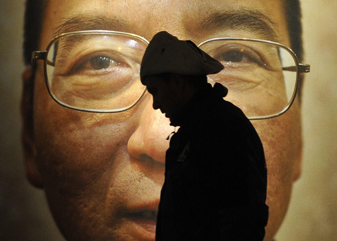 2010年12月9日,諾貝爾和平獎頒獎典禮上,掛上了劉曉波的一幅巨型肖像。