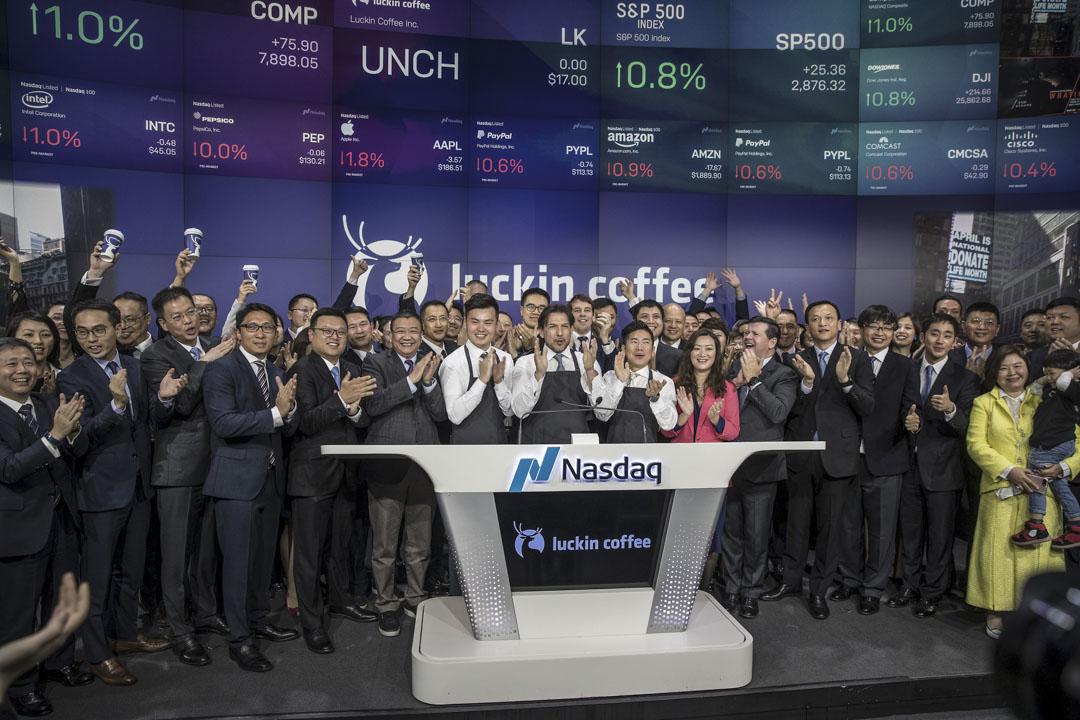2019年5月17日,瑞幸咖啡(Luckin Coffee Inc., LK) 在美國納斯達克首次公開募股(IPO)。