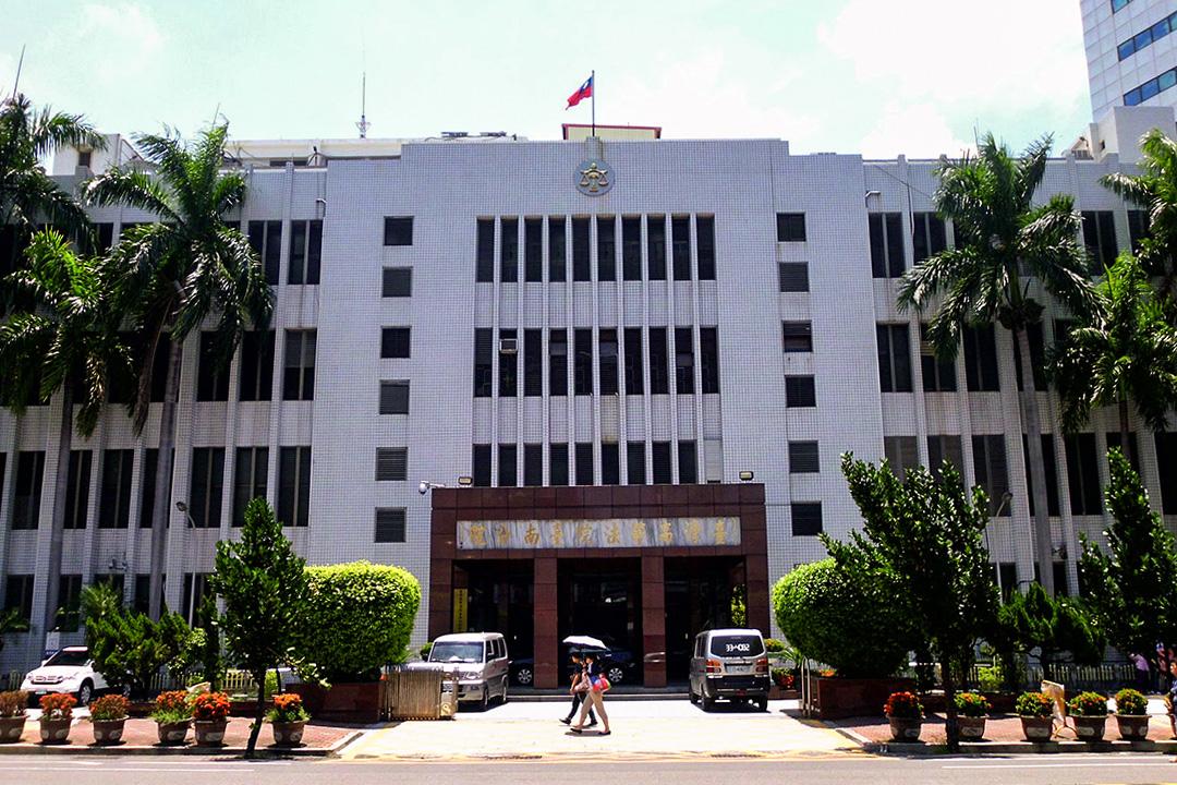 台南高等法院。