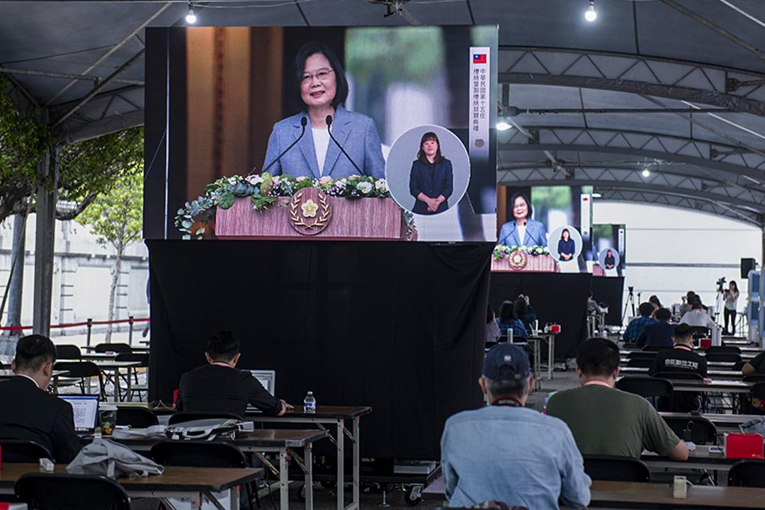 2020年5月20日台北,台灣總統蔡英文就職。