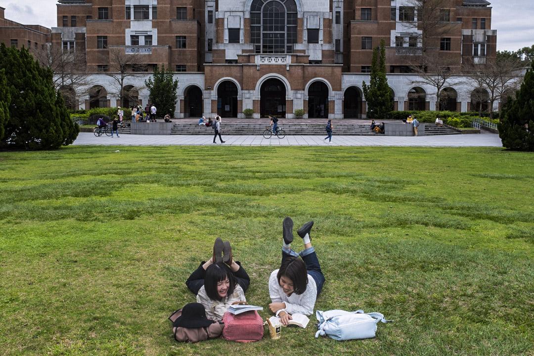 2020年2月,國立臺灣大學的校園內。
