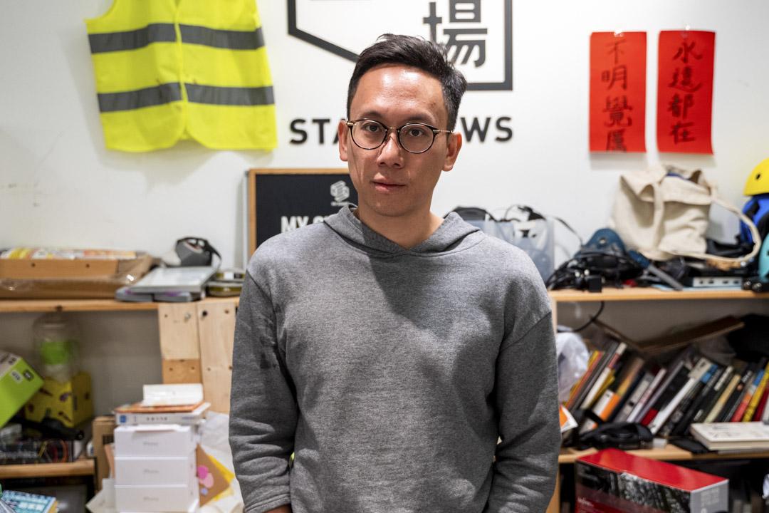 立場新聞的首席記者林彥邦。