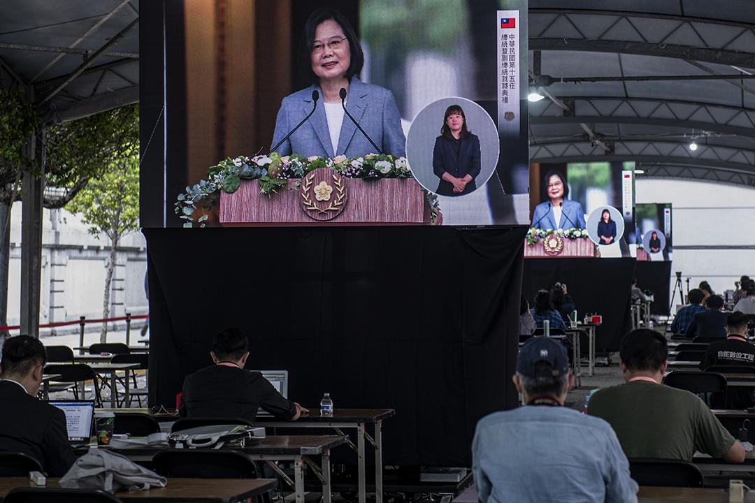 2020年5月20日台北,台灣總統蔡英文就職,螢幕上播放蔡英文講話。 攝:李昆翰/端傳媒