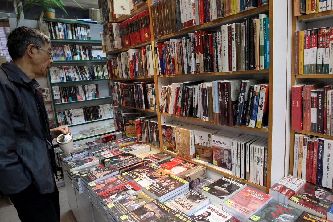 2014年1月21日,銅鑼灣書店。