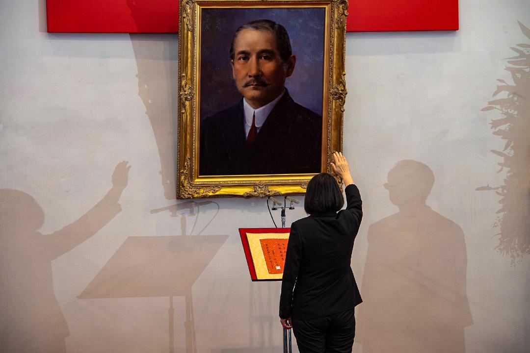 2020年5月20日台北,台灣總統蔡英文就職。 圖:總統府提供