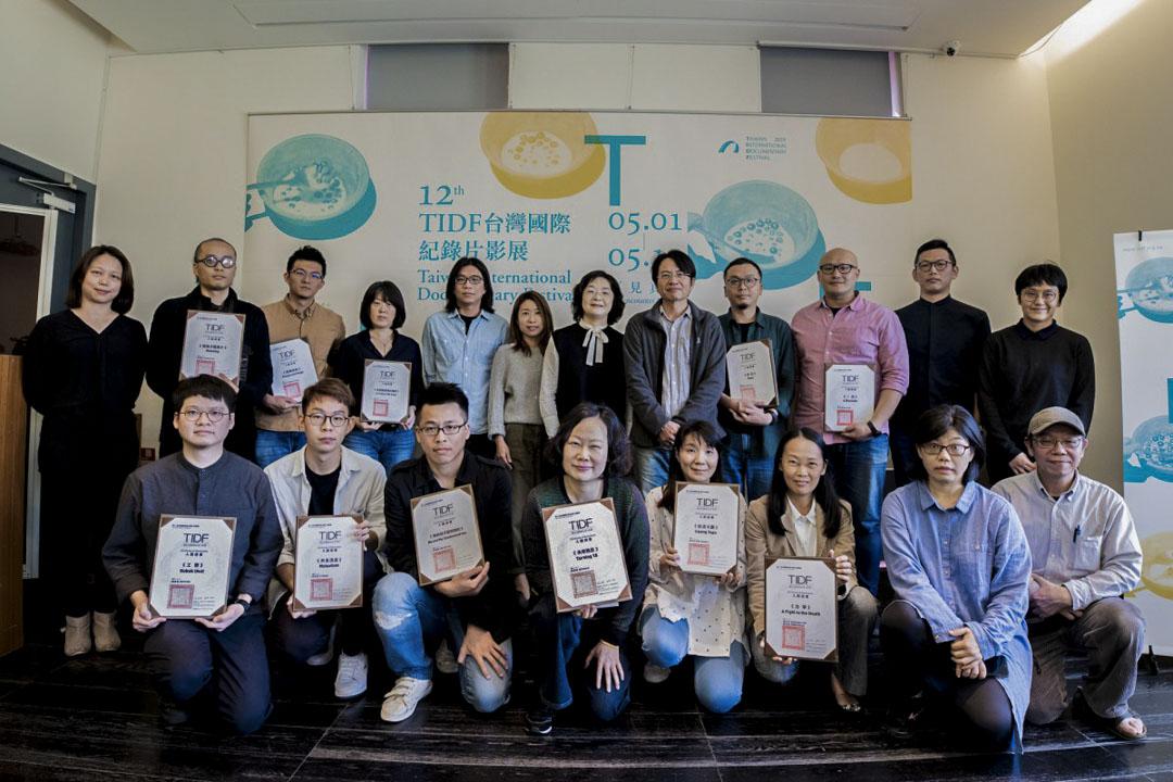 TIDF 競賽入圍名單公佈記者會。