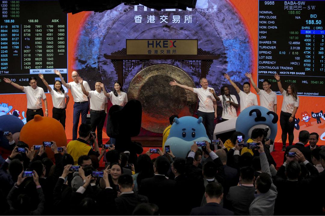 2019年11月26日,阿里巴巴集團於香港交易所(HKEX)舉行上市儀式。