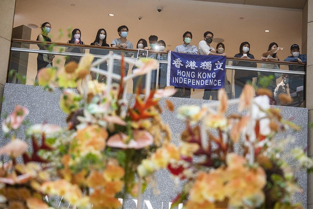 2020年5月28日香港,市民在置地廣場舉行集會,高呼「光復香港時代革命」。