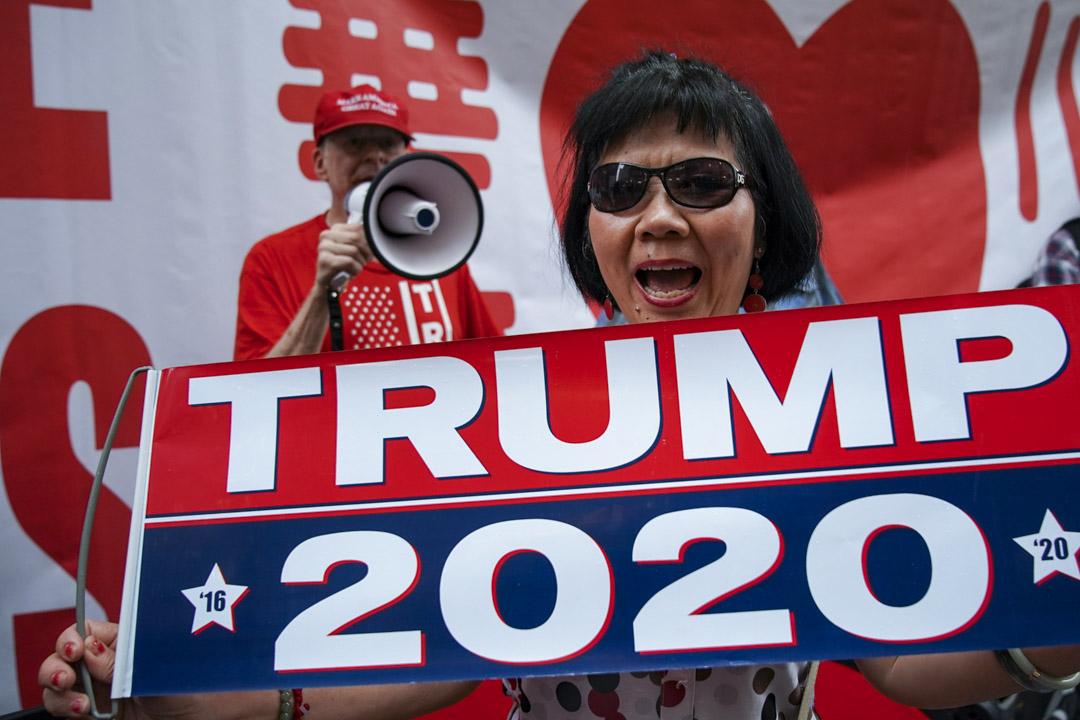 2019年6月18日,紐約市第五大道的特朗普大廈外,有支持特朗普的集會。