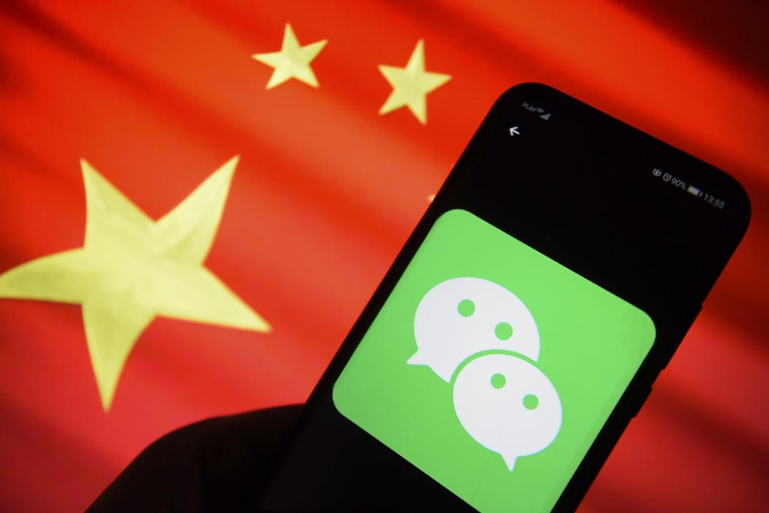 加拿大多倫多大學網絡安全研究機構「公民實驗室」(Citizen Lab)發表報告,指微信(WeChat)會監控非中國用戶的通訊內容,所得資料用於加強針對中國用戶的審查。 攝:Omar Marques / SOPA Images / LightRocket via Getty Images