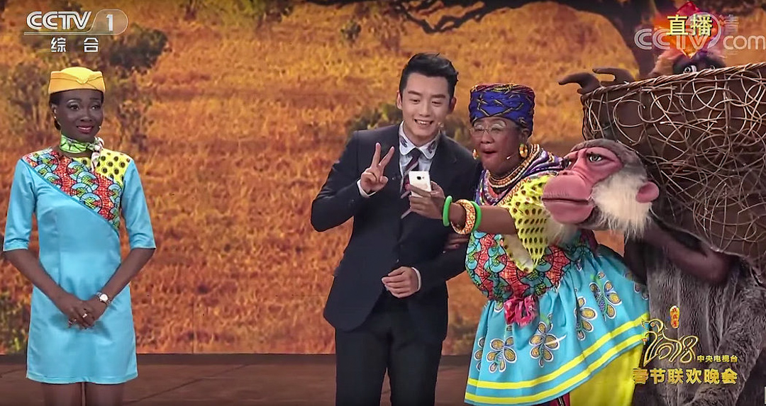2018年中國中央電視台的春晚節目中,出現中國演員塗黑臉扮演非洲人以及非洲人扮演猴子的橋段,引來中國內外的批評爭議。