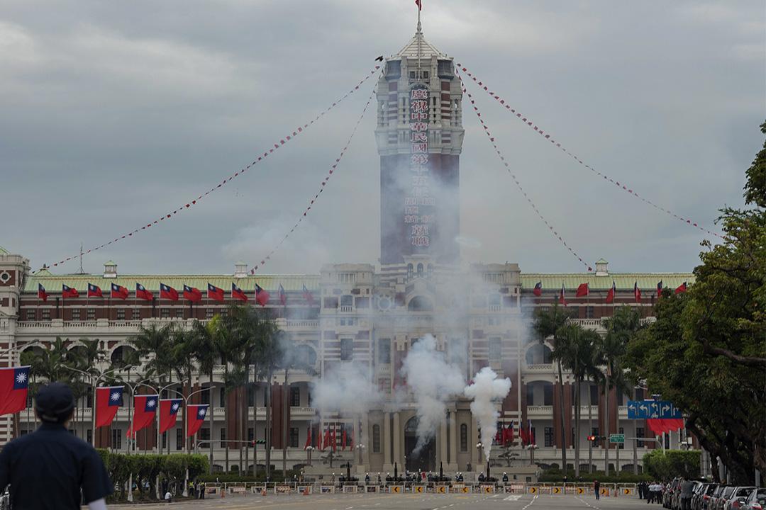 2020年5月20日台北,台灣總統蔡英文就職,總統府外的情況。