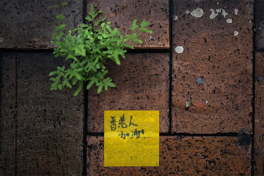2019年7月11日葵芳,一張便利貼掉在連儂牆的地上。