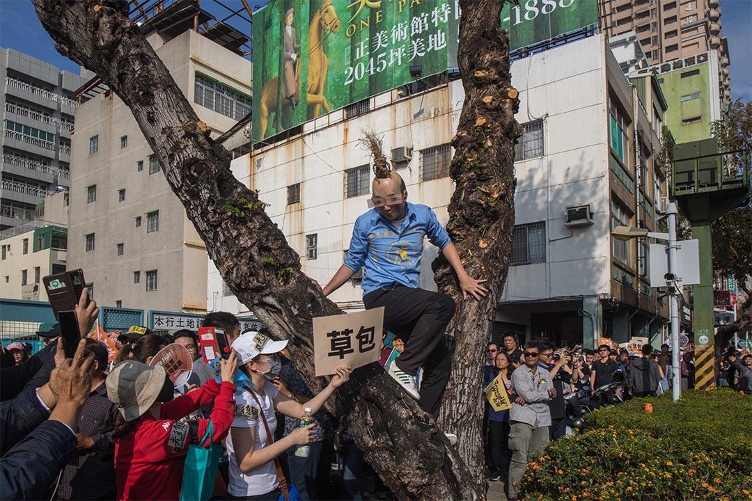 2019年12月21日高雄,WeCare台灣舉行罷韓遊行,大會稱有50萬人參加。