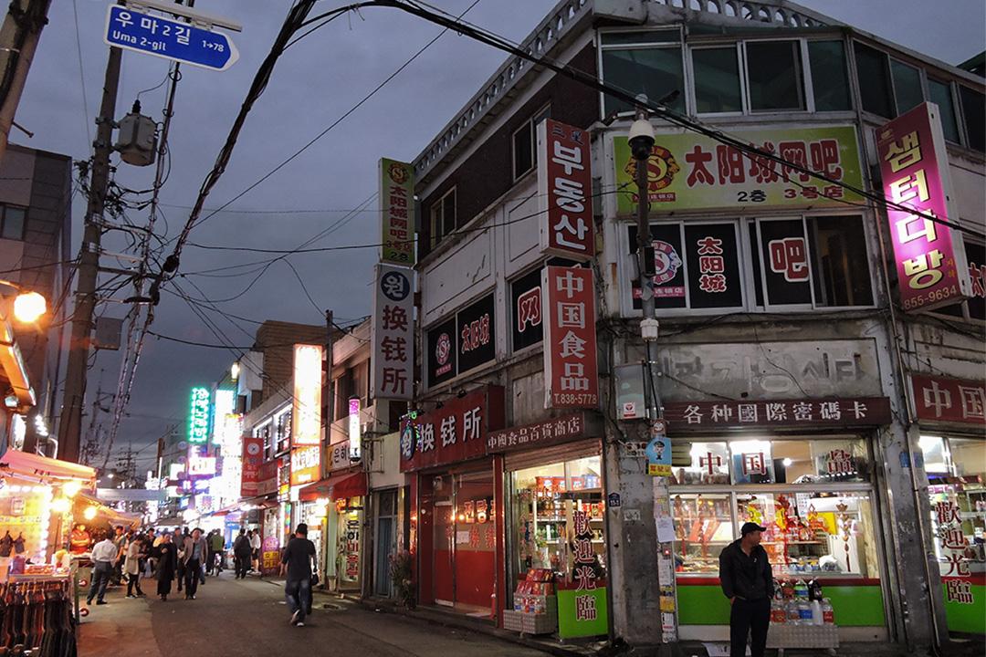 韓國加里峰洞。