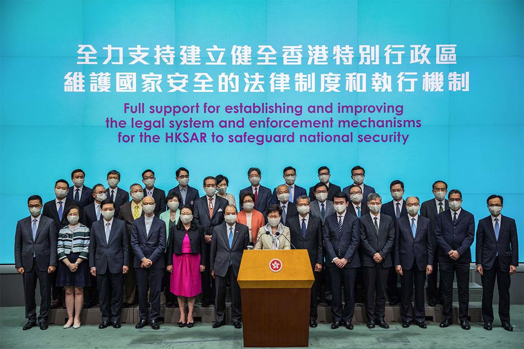 2020年5月23日香港,特首林鄭月娥率領港府主要官員會見傳媒,表示全力支持制定國安法。