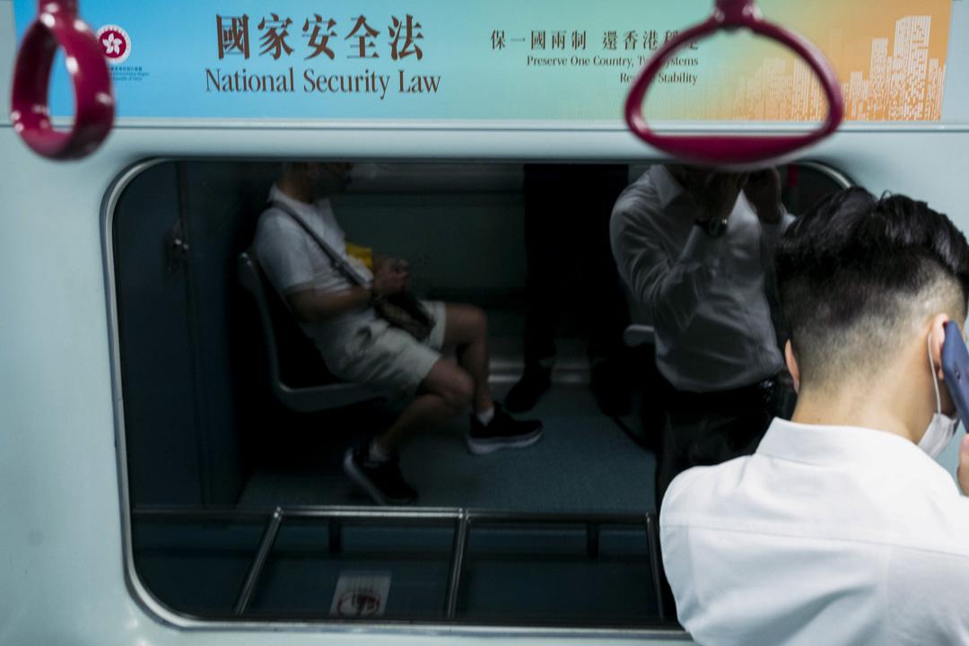 2020年6月30日,香港。「港區國安法」經全國人大常委表決通過,特首林鄭月娥隨後宣布,「港區國安法」會在這天稍後生效。