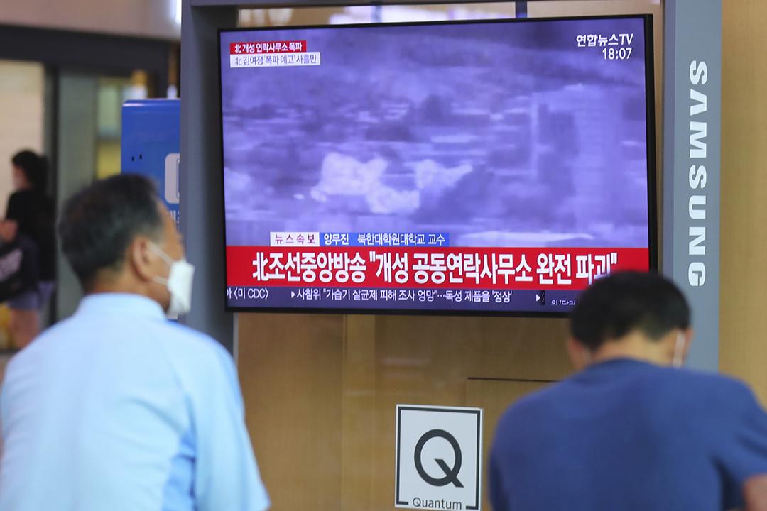 2020年6月16日在南韓首爾鐵路站,電視正在播放北韓炸毁兩韓聯絡辦公室的消息。 攝:Kim Do-hun / Yonhap via AP