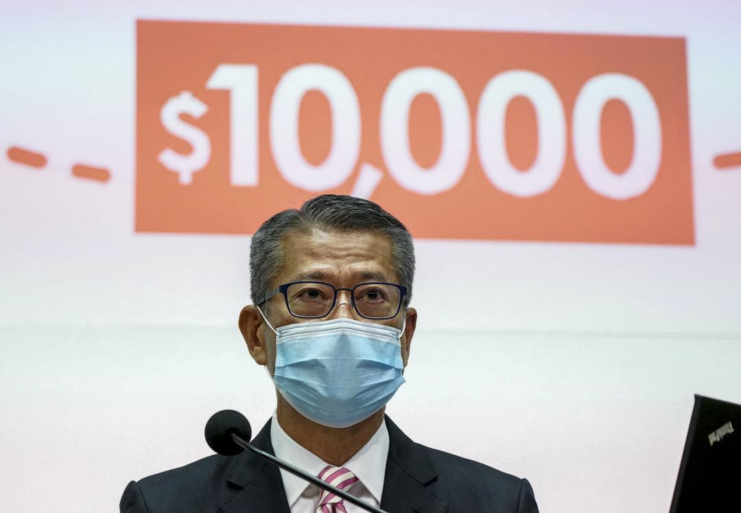 香港財政司司長陳茂波。