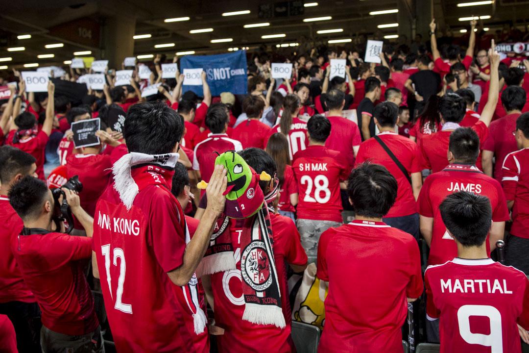 2019年9月10日,世界盃亞洲區外圍賽香港對伊朗的賽事,播放中國國歌時,現場響起一片噓聲,部分人背對主場,噓聲幾近完全遮蓋國歌的旋律。 攝:林振東/端傳媒