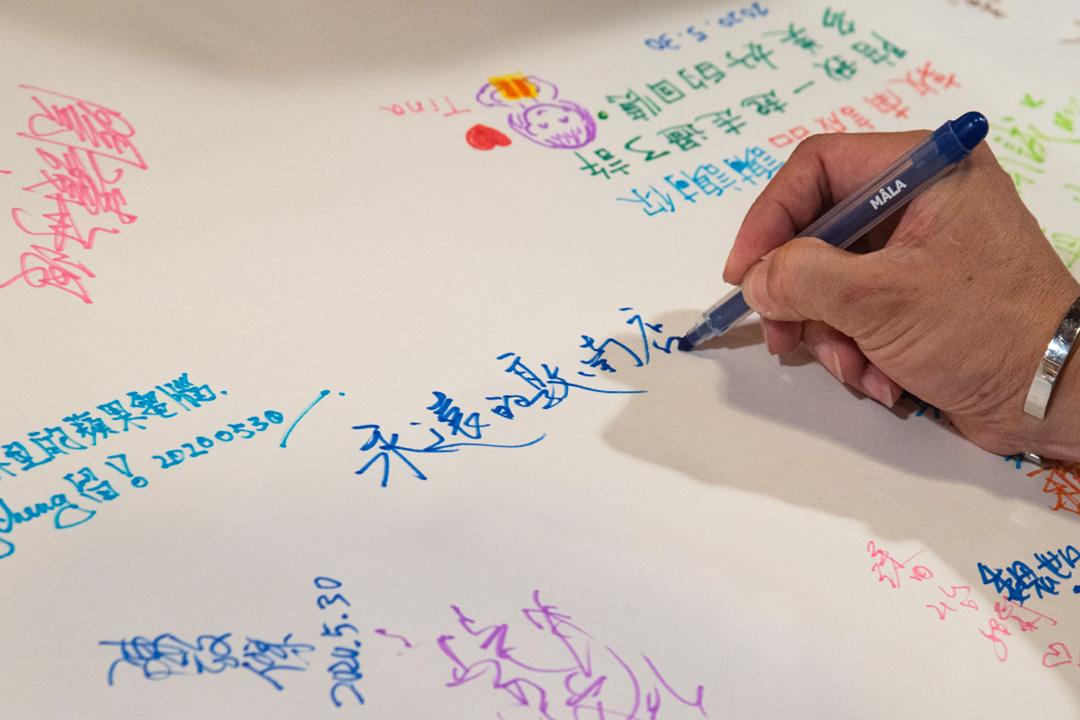 2020年5月30日敦南誠品,市民到將結業的誠品於紀念冊上留言。