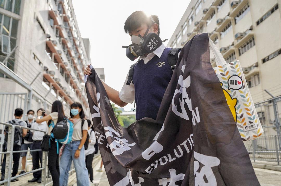 2020年5月27日,荃灣有中學生發起和你返活動。