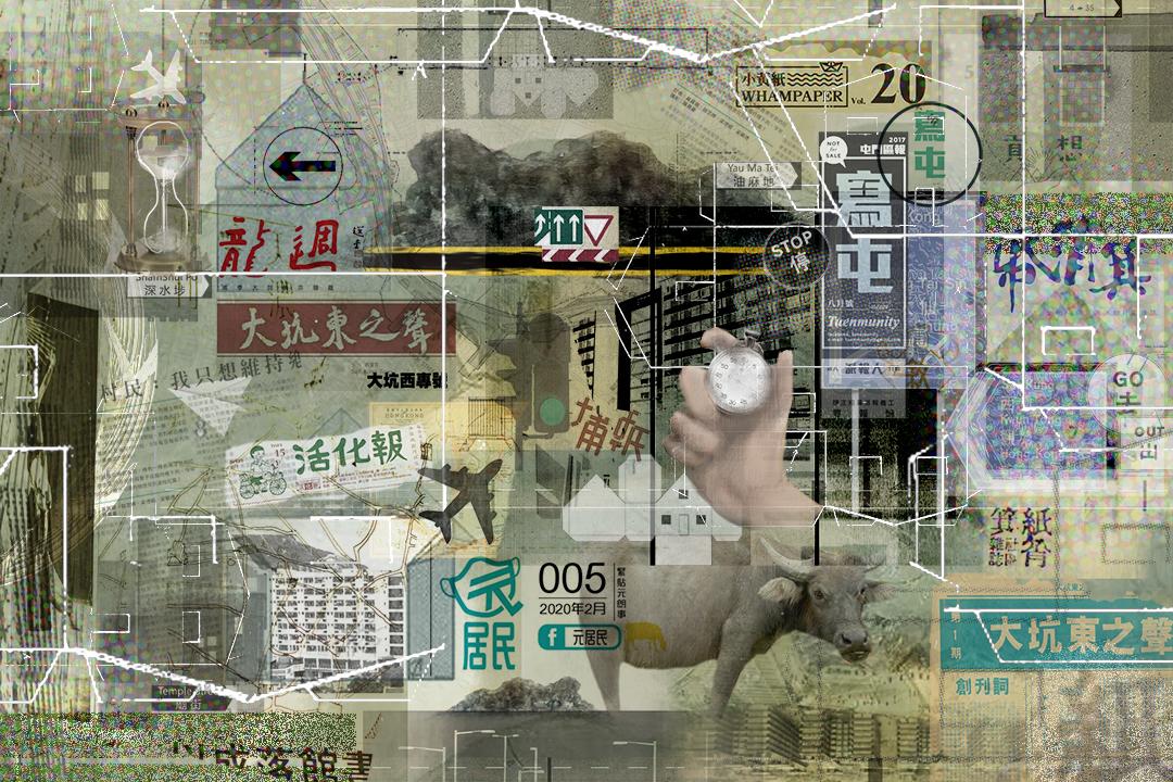 香港各區社區報。 插畫:Wilson Tsang